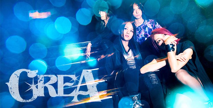 ロックバンド CREA とは